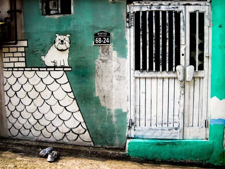 731 best images about i love south korea on pinterest for Mural village seoul