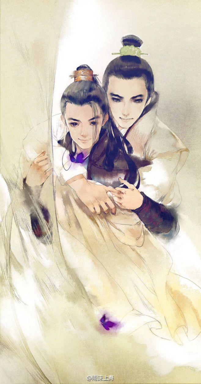 Su Mei Long & Feiliu