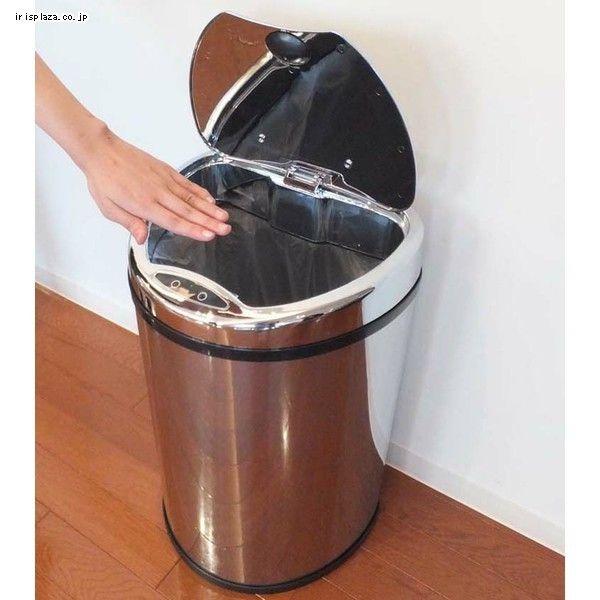 おむつや生ゴミの臭い漏れなし♪おしゃれな《センサー付きゴミ箱》 | 4yuuu! (フォーユー) 主婦・ママ向けメディア