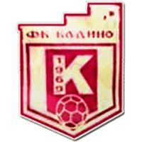 1969, FK Kadino (Macedonia) #FKKadino #Macedonia (L15844)