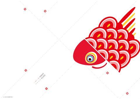 折り紙こいのぼり【赤】 印刷