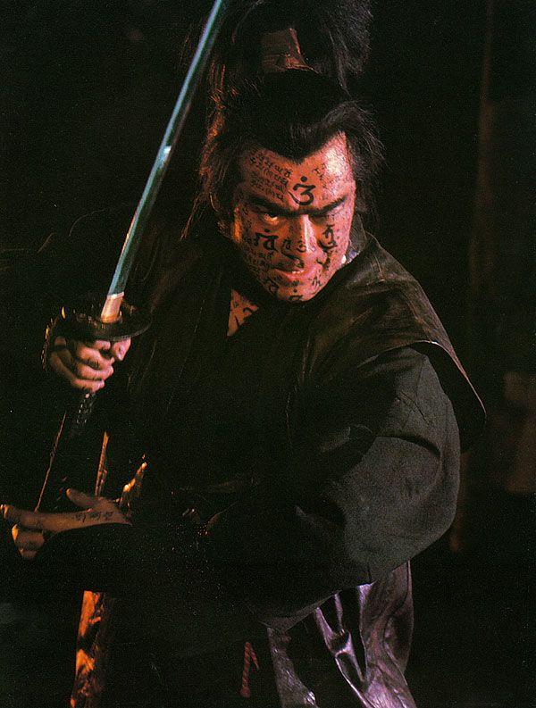 Kick-ass pressbook stills of Sonny Chiba's Jubei in MAKAI TENSHO http://vintageninja.net/?tag=sonny-chiba