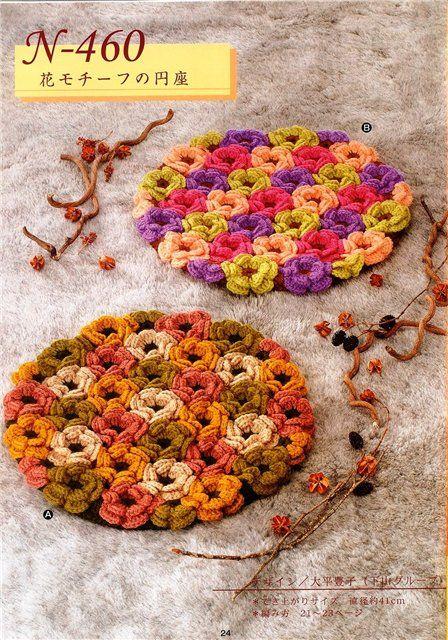 Japanese Crochet: Pattern diagram & in Japanese