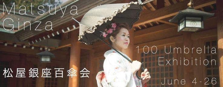 Matsuya.jpg 940×369 pixels