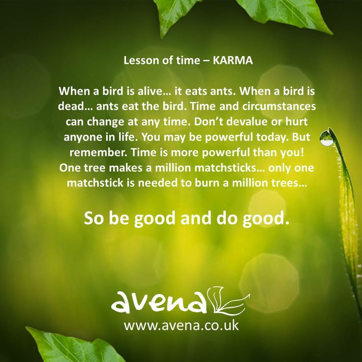 #Ispirational #quote Karma Quote