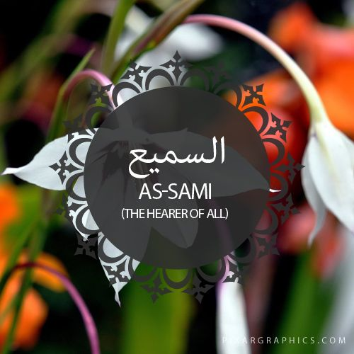 As-Sami,The Hearer of All-Islam,Muslim,99 Names