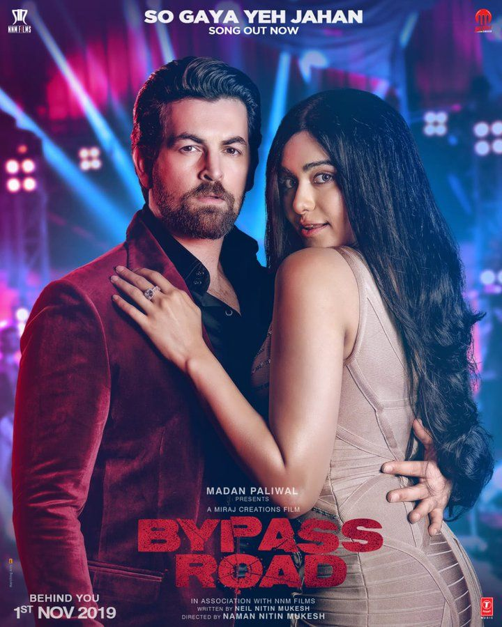 Bypass Road (2019)