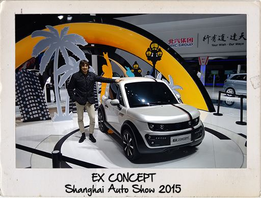 EX CONCEPT - Shanghai Auto Show - 2015 WWW.TAZZARI-ZERO.COM #TAZZARI #ZERO #EM1 #TAZZARIEV #ELECTRICCAR #ZEROEMISSION #DESIGN #LUXURY #ELEKTROAUTO #COCHEELECTRICO #VOITUREELECTRIQUE #CARROELETRICO #ELEKTRISCHEAUTO #ELEKTRIKLIARABA #ZZ #IMOLA #MADEINITALY #AUTOELETTRICA #EV