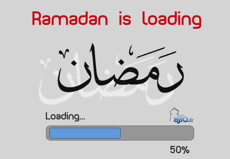 اللهم بلغنا رمضان - Ramadhan is coming. In sha Allah - if Allah wills. 9th or 10th July 2013