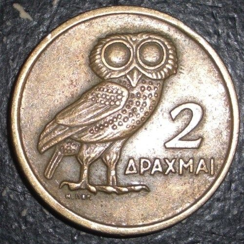 Symbol of Athena-1973 Greece Greek 2 Drachmai Owl Bird Animal Coin