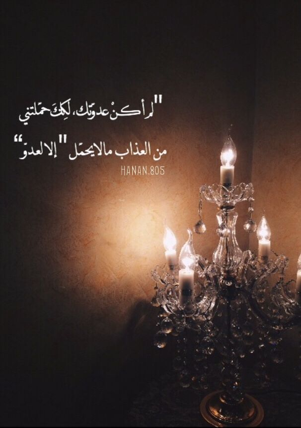 كلمات راقت لي Ceiling Lights Light Decor