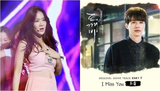 """SISTAR Soyou to Join the """"Goblin"""" Original Soundtrack Lineup with I Miss You"""