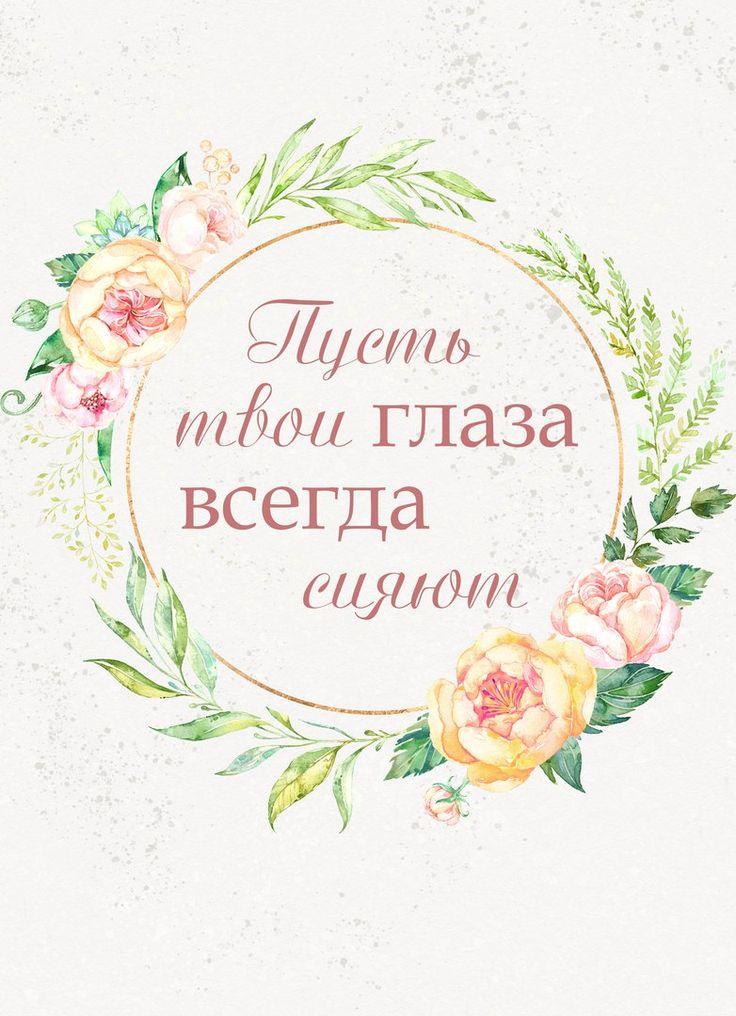 Самоделкина спешу, открытки для печати с днем рождения маме