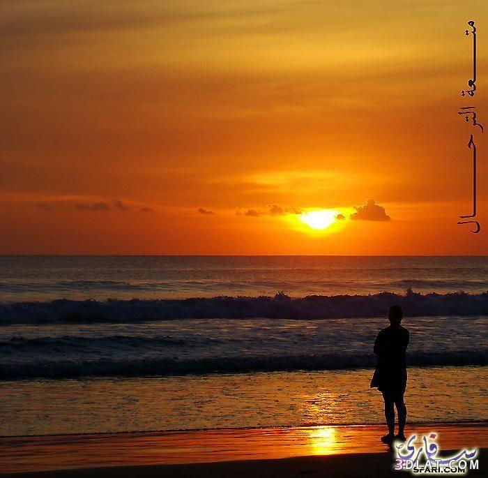 أجمـل صور للبحر في مرآحل الشروق والغروب من تجميعي Outdoor Sunset Celestial