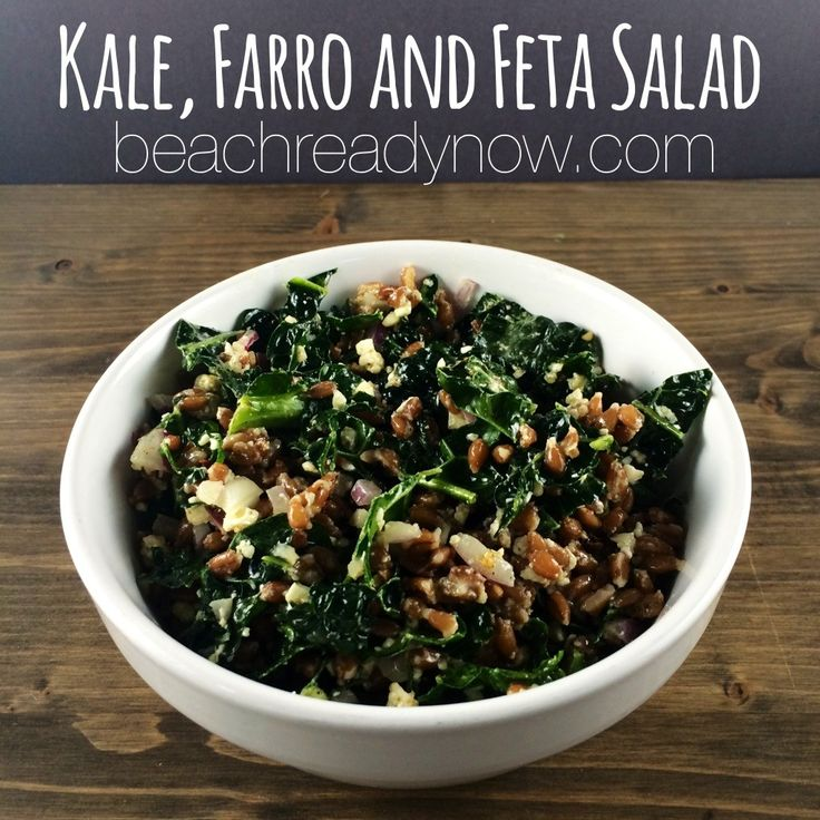 1000+ images about 21 Day Fix Recipes on Pinterest ...