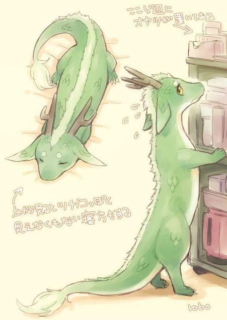 らくがき犬っぽい東洋龍 Dragão En 2019 ドラゴン ファンタジー