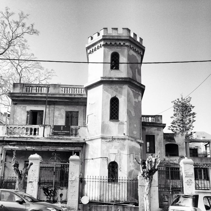 Kastela..Piraeus