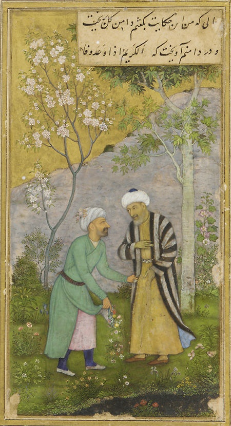 A manuscript of the Gulistan (Rosegarden) by Sa'di, Sa'di in a Rose garden. text dated 1468, added illumination early 16th c