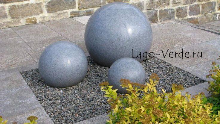 Шары из камня (мрамора, гранита), шары из натурального камня: купить в интернет-магазине современной скульптуры для сада lago-verde.ru