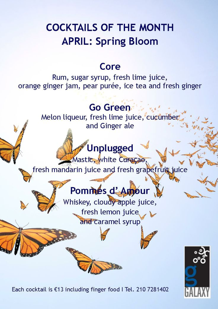 Welcome April with a new cocktail! Enjoy!