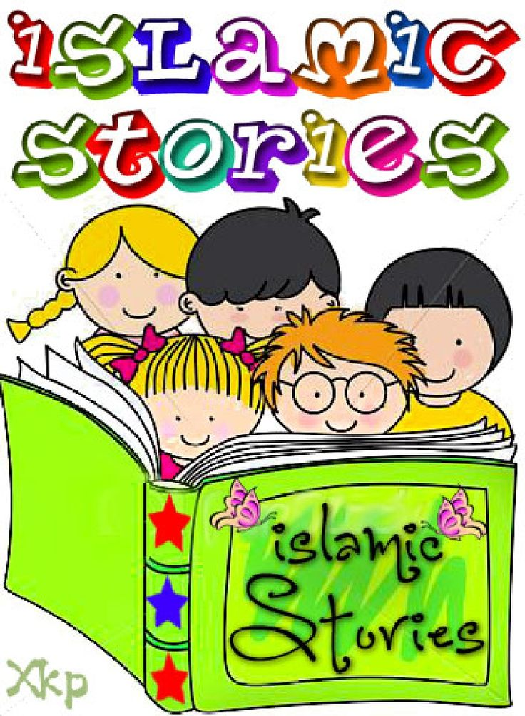 Islamic Stories - Kids Collection - XKP