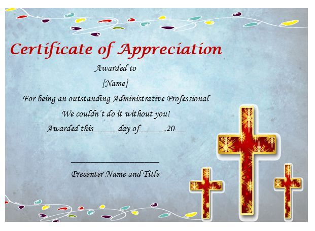 Thoughtful Pastor Appreciation Certificate Templates To Celebrate Your  Pastor   Demplates  Free Appreciation Certificate Templates