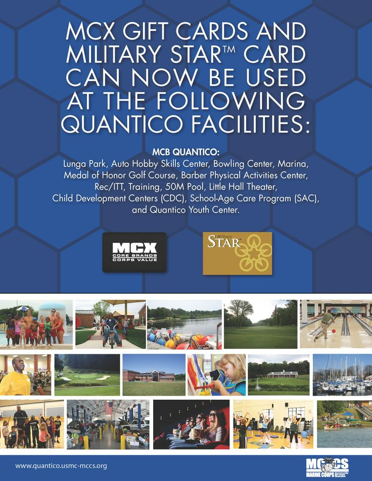 MCX Gift Cards are now being accepted at multiple facilities aboard Quantico.