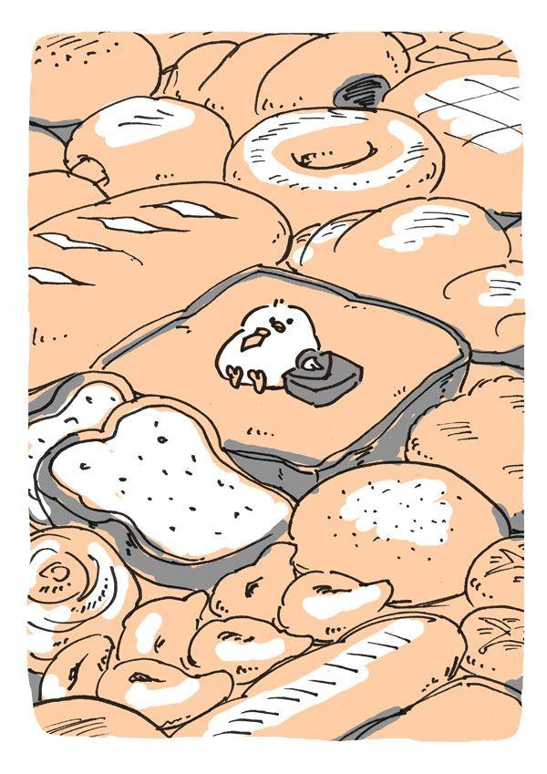 「パン」/「ものゆう」