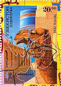Uzbekistan - 1995  the Silk Road  https://www.amazon.com/s/ref=nb_sb_ss_i_1_12?url=search-alias%3Ddigital-text&field-keywords=neil+rawlins&sprefix=neil+rawlins%2Cundefined%2C408&crid=2YBQHK34VM29F