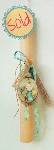 Easter candle χειροποιητη λαμπαδα el sueño