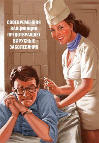Потрясающий советский пин-ап | Creu