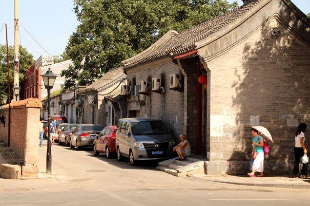 Hutongs de Pekin (Pekin) China
