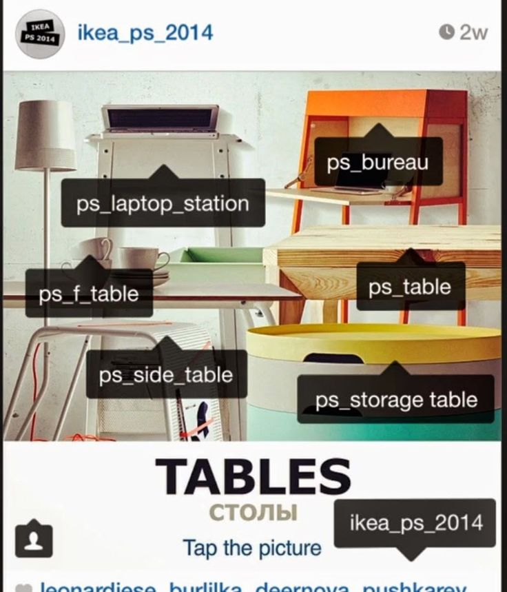 Ikea built an entire website inside Instagram