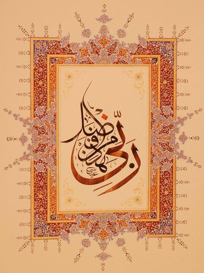 "خط عربي  ♔♛✤ɂтۃ؍ӑÑБՑ֘˜ǘȘɘИҘԘܘ࠘ŘƘǘʘИјؙYÙř ș̙͙ΙϙЙљҙәٙۙęΚZʚ˚͚̚ΚϚКњҚӚԚ՛ݛޛߛʛݝНѝҝӞ۟ϟПҟӟ٠ąतभमािૐღṨ'†•⁂ℂℌℓ℗℘ℛℝ℮ℰ∂⊱⒯⒴Ⓒⓐ╮◉◐◬◭☀☂☄☝☠☢☣☥☨☪☮☯☸☹☻☼☾♁♔♗♛♡♤♥♪♱♻⚖⚜⚝⚣⚤⚬⚸⚾⛄⛪⛵⛽✤✨✿❤❥❦➨⥾⦿ﭼﮧﮪﰠﰡﰳﰴﱇﱎﱑﱒﱔﱞﱷﱸﲂﲴﳀﳐﶊﶺﷲﷳﷴﷵﷺﷻ﷼﷽️ﻄﻈߏߒ !""#$%&()*+,-./3467:<=>?@[]^_~"