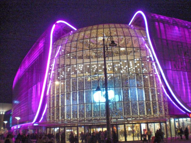 Galleria KAtowice - Known Huge #Vagina in front of Station