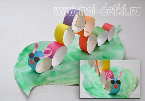 Своими руками > Поделки с детьми > Поделки из бумаги (конструирование, оригами) > Гусеница на листочке из бумажных колечек
