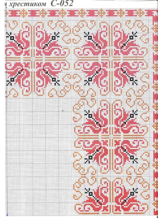 Χειροτεχνήματα: τετράγωνα μοτίφ σταυροβελονιά / cross stitch square motifs