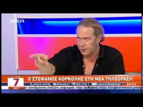 Συνέντευξη του Στέφανου Κορκολή στην εκπομπή «ΝΕΑ στις 7» της Νέας Τηλεόρασης Κρήτης 25/6/2013