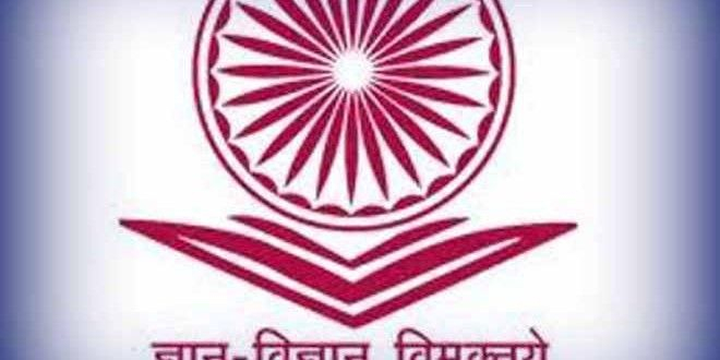 UGC NET Exam 2015 Sample papers, guess papers, previous exam papers, Mock test papers.UGC NET exam 2015 Previous year exam Question papers for UGC June exam