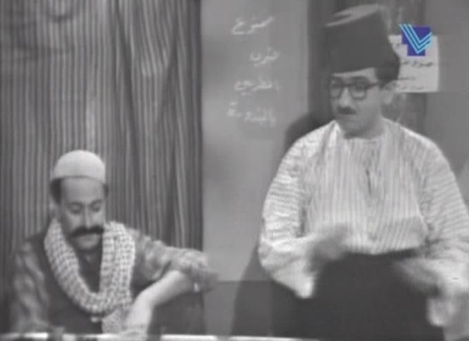 موعد وتوقيت مسلسل مقالب غوار على قناة سوريا دراما 2020 بعد رمضان Baseball Cards Baseball Sports