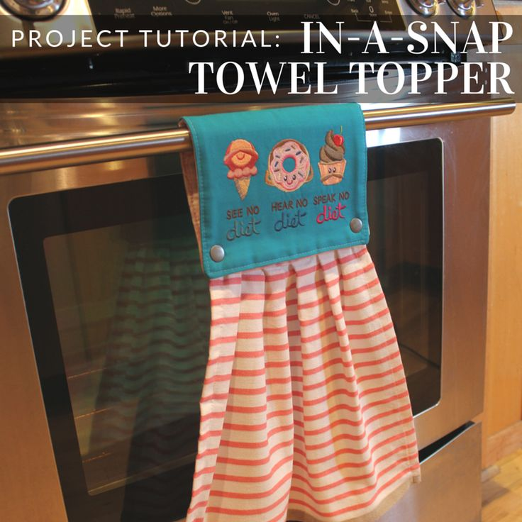 Hang your towel with handy snaps with this tutorial from Embroidery Library.