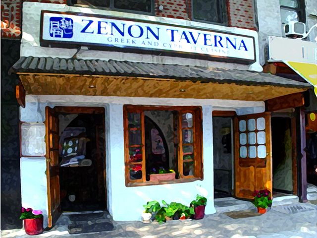 Zenon tavern, Cypriot cuisine.   Astoria NY