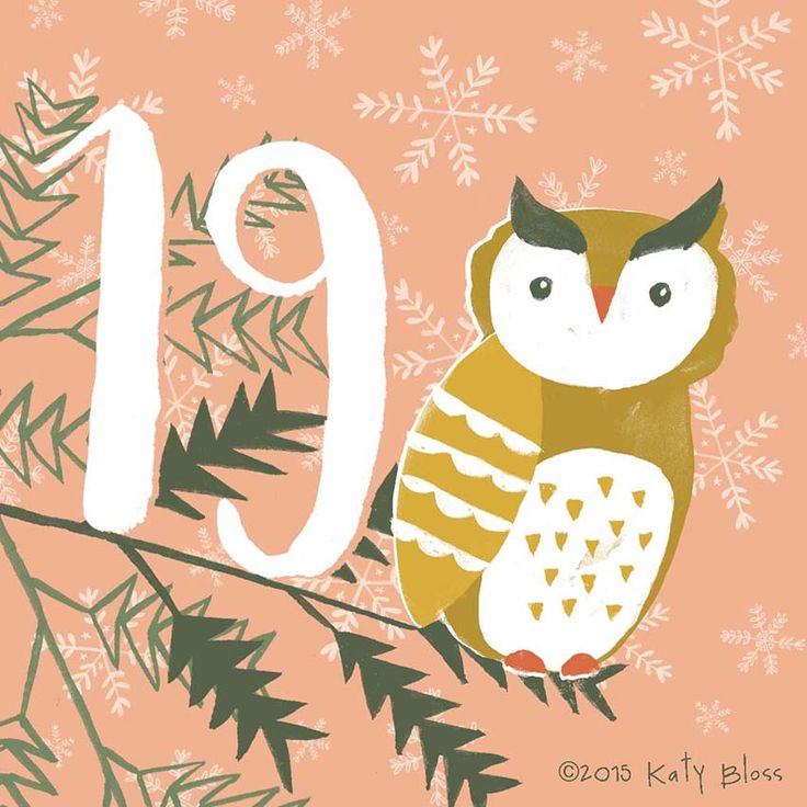 Twit twoo! A Christmas owl in the forest, painted by Katy Bloss for an illustrated advent calendar.