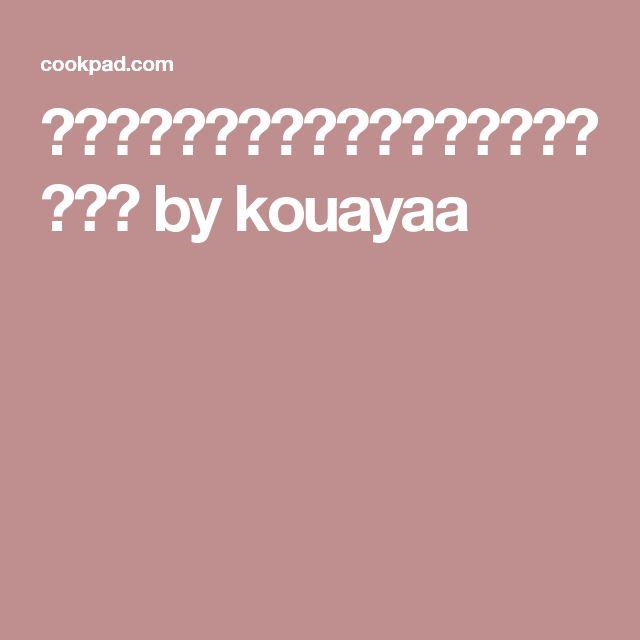 風邪の時はコレ!簡単ふわふわ卵とじうどん by kouayaa