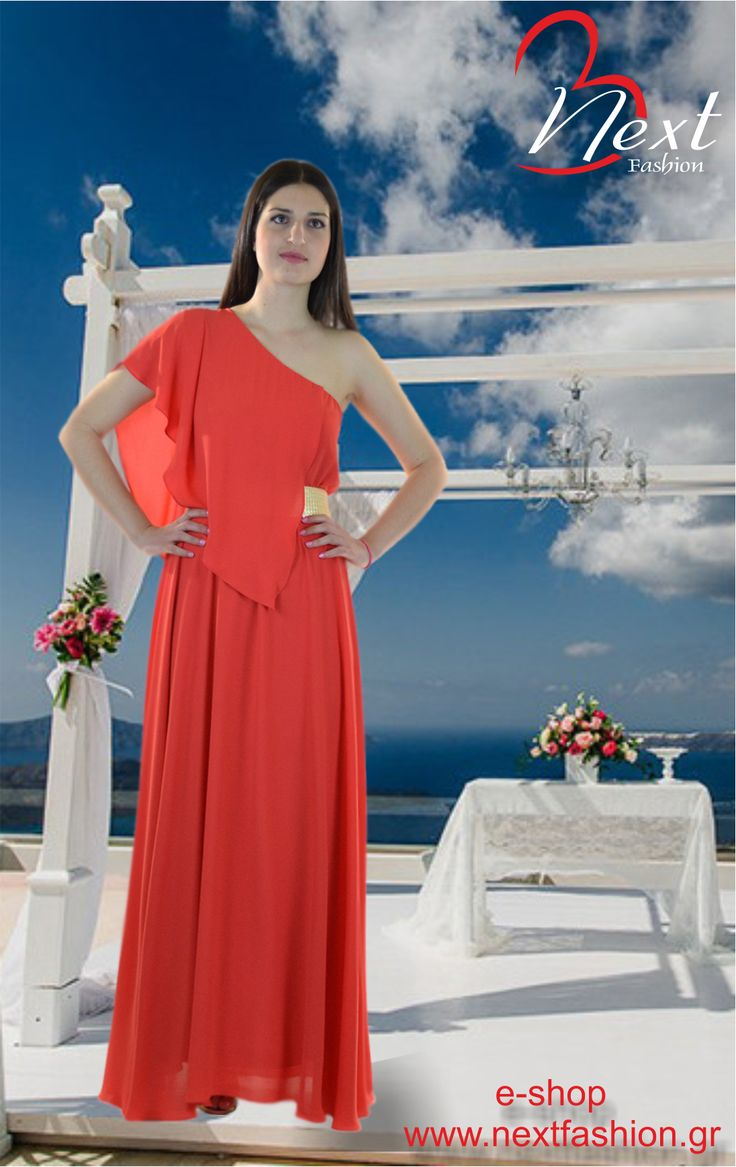 <3 <3 Φόρεμα Μάξι Έξωμο με Βολάν!! <3 <3   Βρείτε το ΕΔΩ: http://next-fashion.gr/-foremata-/489--forema-bsb-exomo-volan-.html