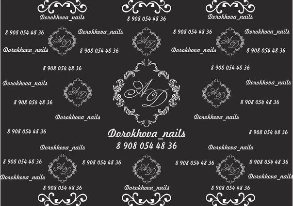 Бренд-лист для мастера маникюра. Закажи и ты себе https://vk.com/rikolkaru Прием заказов из любого города