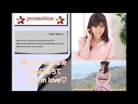 Japanese Soprano Yoko Maria : Fall in love 2014 private version, (Tokyo) 恋におちて マリアヨーコ ソプラノ歌手 ヨーコマリア - YouTube