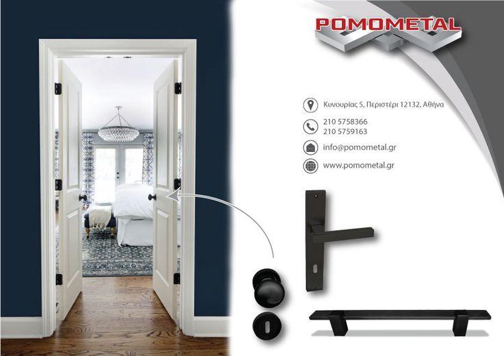 door knobs - πόμολα πόρτας