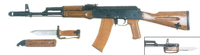 AK-74 5.45mm assault rifleLoading that magazine is a pain! Get your Magazine speedloader today! http://www.amazon.com/shops/raeind
