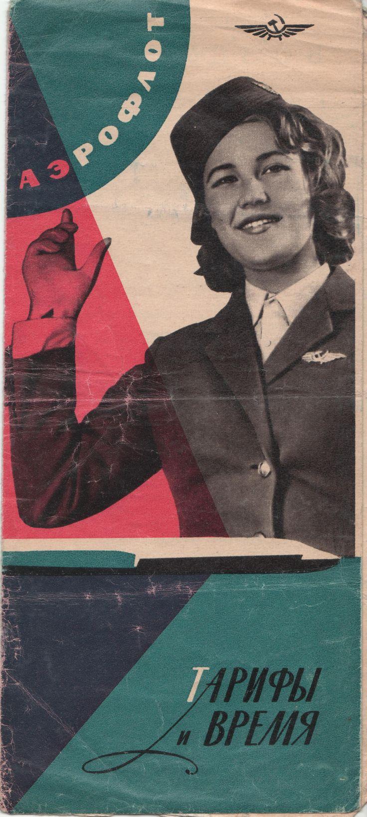 Aeroflot ~ Soviet Airlines vintage travel poster